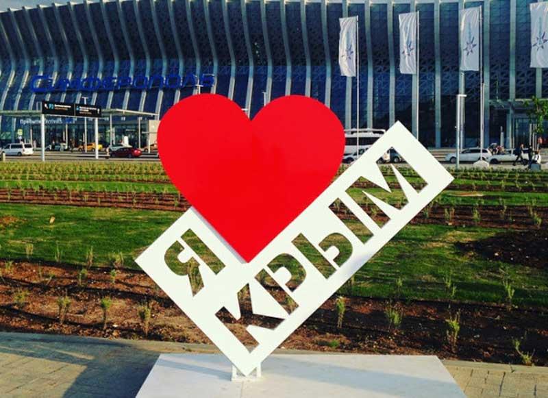 Автопрокат в Симферополе в аэропорту, Крым